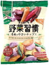 138 Kcal for 1 bag only! Lack of vegetables daily to new habits! 4 Seed sweet potatoes, carrots, green beans and Purple Onion carefully selected vegetables using vegetable chips ♪ vegetable chips this mountain every vegetable habit