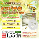 Over 4 pieces cod's! one in seven extra ♪ containing 3 species bee-derived ingredients! As settling skin ingredients blended honey as honey bee venom, Royal Jelly acid, natural moisturizer! Bee poison bee venom honey bee poison face mask
