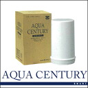 Aquacentury smart (MFH-70)-only replacement cartridge zenkenaquacentury smart replacement cartridge C-MFH-70