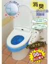 Portable toilet anywhere on the bag over, stop for! Water: long-term care disaster outdoors. Active in various situations! Water bag, not just take an anticoagulant ♪ Assistant help toilet portable toilet portable toilet disaster toy toilet bag