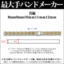 Japanese largest watchstrap belt maker Bambi company womens brass 8mm9mm10mm11mm12mmT650Y