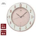 Inventory and □ sticking clock Seiko emblem radio clock HS524A