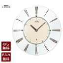 Inventory and the ☆ attention clock Seiko emblem thin radio watch 26 mm thin, stylish design HS529A
