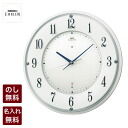 Stock and white and sleek clock Seiko emblem radio controlled clock of the ☆ attention Swarovski fire King sapphire blue HS543W
