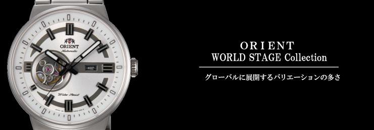 WORLD STAGE Collection(ワールドステージコレクション)