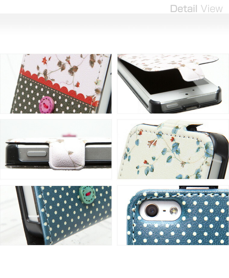 iPhone5S/5 Fabric Country FolderType