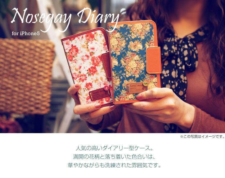 iPhone5S/5 Nosegay DiaryType