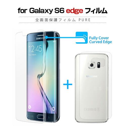 ��Galaxy S6 edge �ե�����araree �������ݸ�ե���� Pure