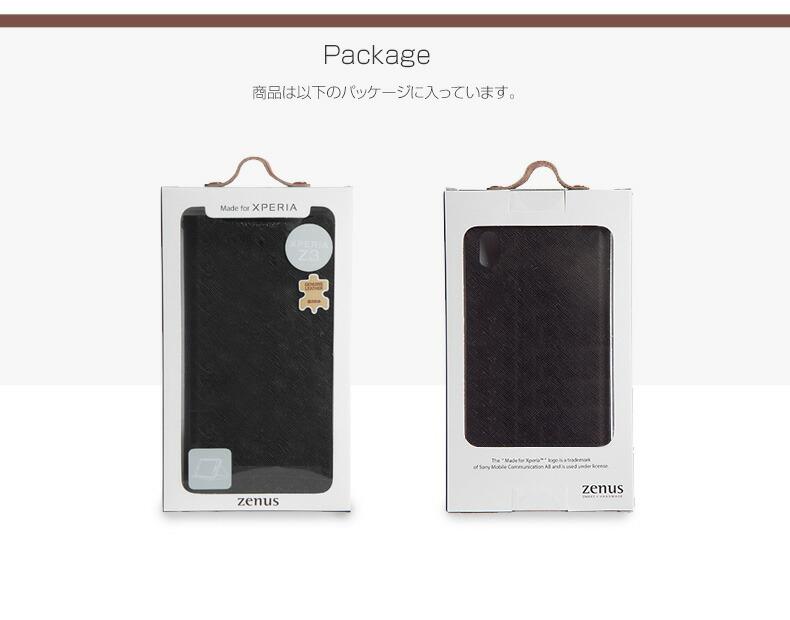 商品パッケージ-XperiaZ3専用ケース