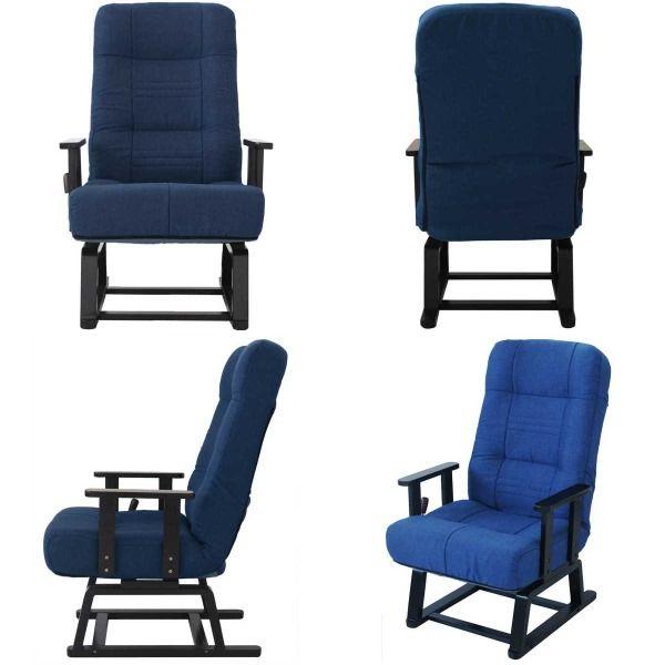 83-992 藍色 83-993 灰色 コイルバネ 回転式 高座椅子 晶 BL GY ポケットコイル 食卓 無段階リクライニング 安全設計 シニア  新築 お祝い 父の日 母の日 プレゼント