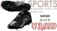bs-603al