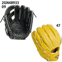 Infielders Softball Glove For Softball Gloves Mizuno Pro