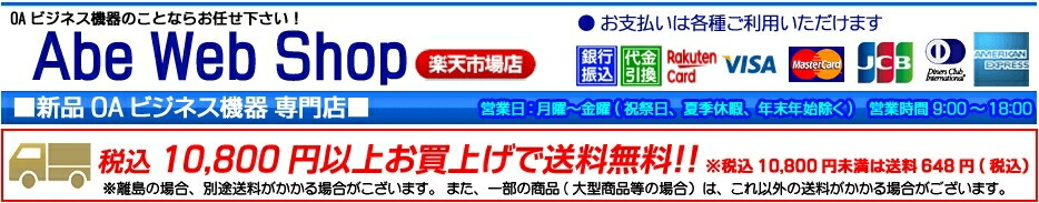 Abe Web Shop ��ŷ�Ծ�Ź���ӥ��ͥ�OA��������Ź