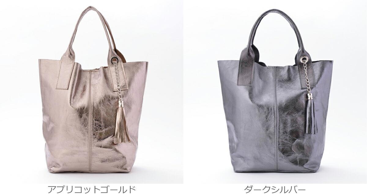 カラーバリエーション1-タッセル付き メタリックレザートートバッグ