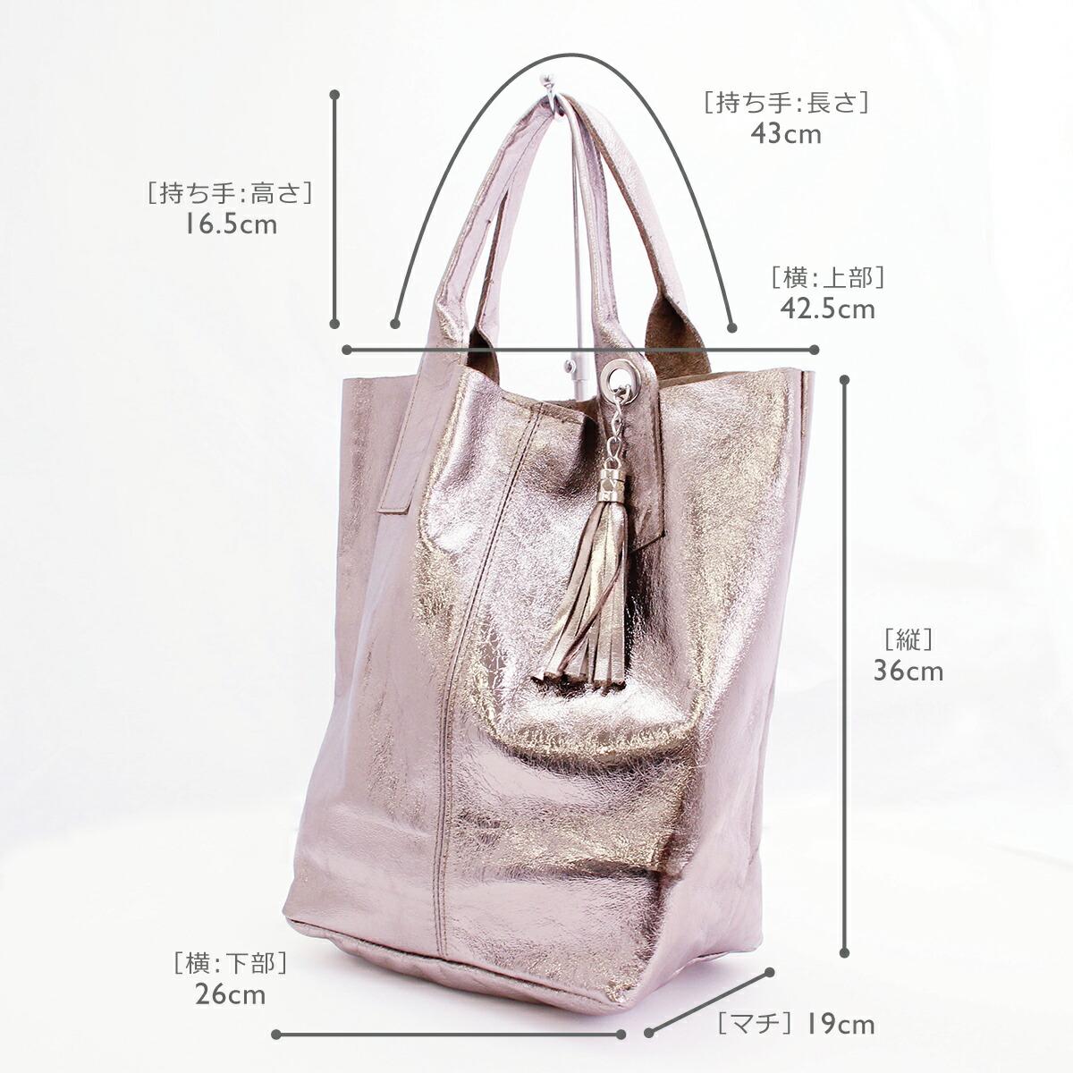 サイズ-タッセル付き メタリックレザートートバッグ