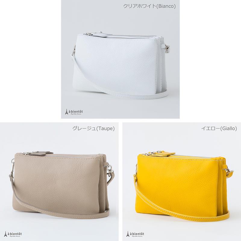 カラーバリエーション1-【LAURA DI MAGGIO】ローラ・ディ・マジオ 3ポケット 2WAYレザーバッグ