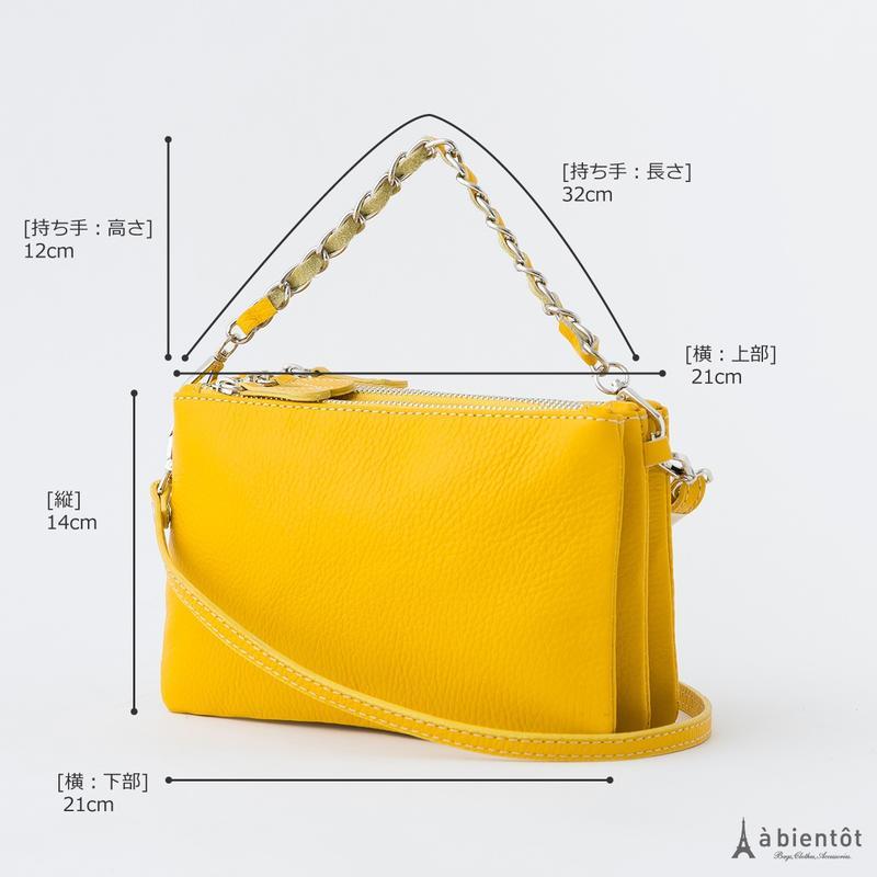 サイズ-【LAURA DI MAGGIO】ローラ・ディ・マジオ 3ポケット 2WAYレザーバッグ