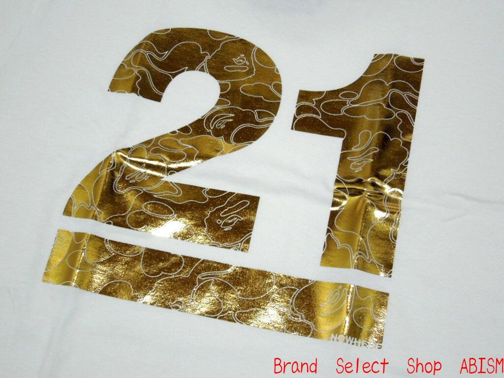 Brand select shop abism rakuten global market a bathing for Foil print t shirts custom
