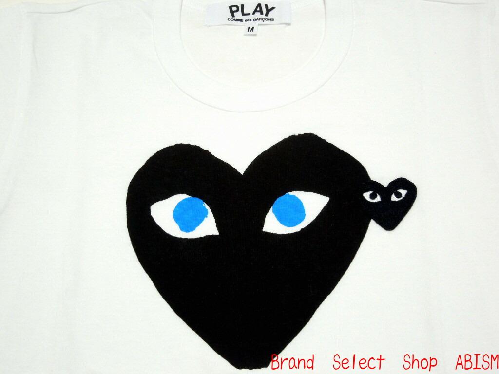 play heart