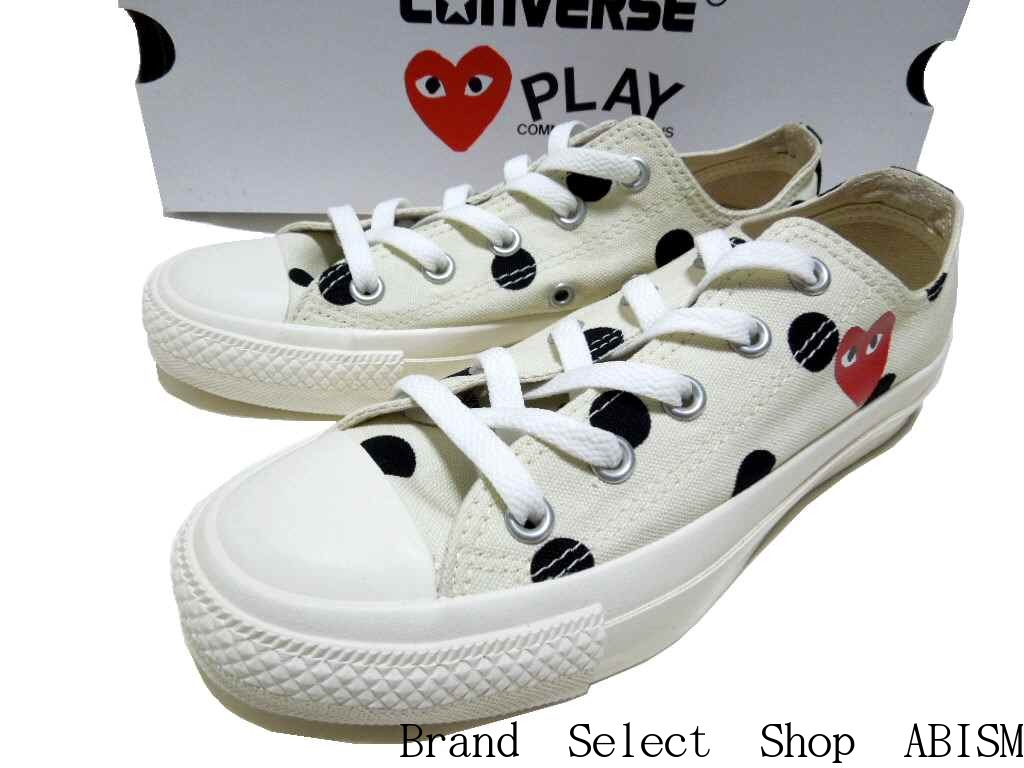 converse si vous play