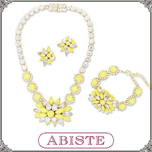 インポートアクセサリーのABISTE(アビステ)公式店