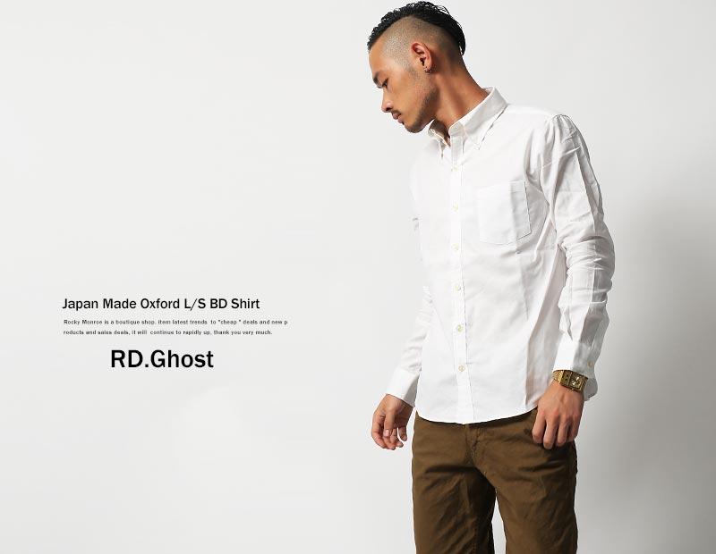 ��RD.Ghost�۹�/̵�ϥܥ��������ŵ���å����ե����ɥ����