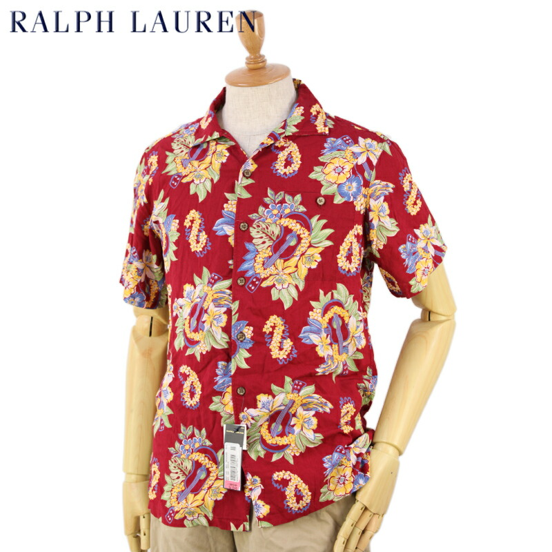 ralph lauren hawaiian shirt xl methuen rail trail