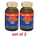 Fucoidan_capsule_psd