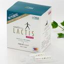 Lactis_img01