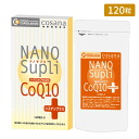 ナノサプリシクロ encapsulates the CoQ10 cystine plus (with a 120-grain) Coenzyme Q10-containing supplements
