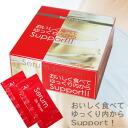 セラムシルクフィブロイン (10 g x 30 capsule)