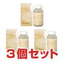 バーベニー capsule ( as Ben grass, Royal Jelly, collagen, placenta, hyaluronic acid, such as mixed )