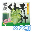 Fertilizer hoe green juice (2 g × 60 packages) x 6 box