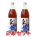Okinawa specialty rice malt vinegar