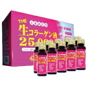 THE raw collagen liquid 25,000 mg