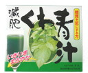Fertilizer hoe green juice (2 g × 60 packages)