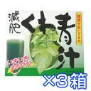 Fertilizer hoe green juice (2 g × 60 packages) × 3 box