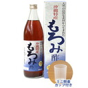 Unrefined sake vinegar made specially in Okinawa