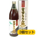 Three Miyako unrefined sake vinegar sets