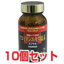 Fucoidan extract active ingredients capsules (10 piece set) fs3gm
