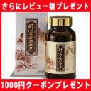 Liver treasure vertical tray grass ( かんぽう watermelon mediocrity so ) 270 grain fs3gm