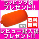 Klotz, straw or hot water bottle for travel (oversized)