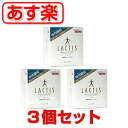 "Lactic-Acid Bacteria Generated Extract ""LACTIS"" (set of 3)"
