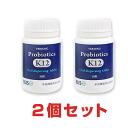 Probioticsk12_img01-