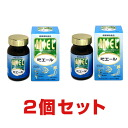 Male /MIEL (with a 200 grain) eye supplements