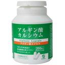 An alginic acid capsule (alginic acid calcium) (200)