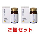 Original [present a pill case only in the first time] evening primrose seed oil エポグラン 500 [the postage, payment fee free of charge] [two sets]; [the product of this place does not perform the delivery to the foreign countries]