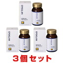 Original [present a pill case only in the first time] evening primrose seed oil エポグラン 500 [the postage, payment fee free of charge] [three sets]; [the product of this place does not perform the delivery to the foreign countries]