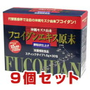 Fucoidan extract active ingredients granules (set of 9) fs3gm