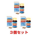 Fucoidan Tablet (set of 3)
